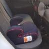 صندلی ماشین کودک سورمه ای نوار قرمز