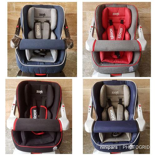 صندلی ماشین کودک zooye -رنگبندی